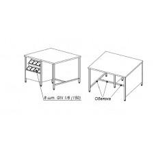 Стол с вырезами под 8 GN 1/6 СЗ 1500*1350*900
